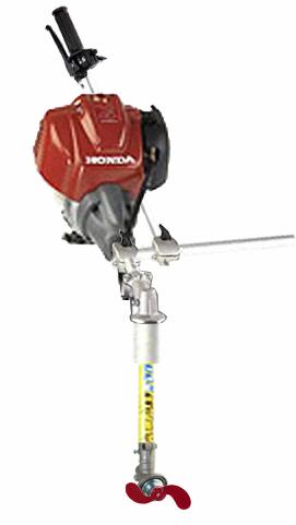 Honda BX35 Motor